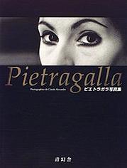 « Pietragalla » Teste de Bernard Raffali, éditions Seigensha, Japon 1996